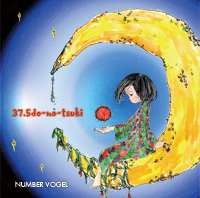 37.5do-no-tsuki